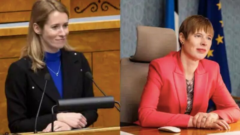 Estonia Becomes The First Country To Led By Female Prime Minister and Female President at the Same Time