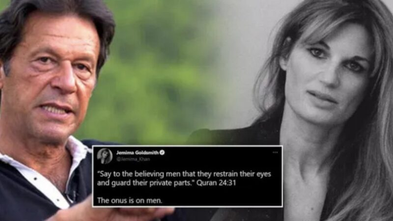 """Pak PM's Ex-Wife Hit Out Against His """"Purdah"""" Remarks"""