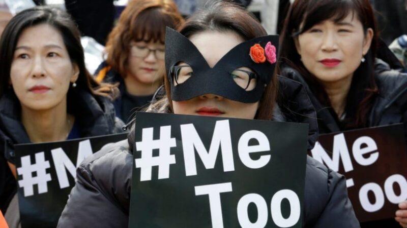Semen Terrorism Engulf South Korea