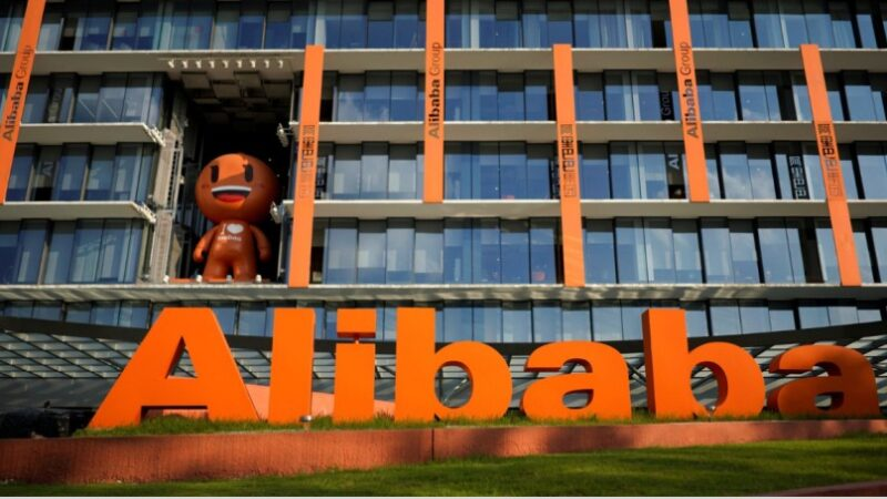 A woman from Alibaba Group alleged her supervisor and their client raped her after the client event